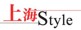 上海スタイル